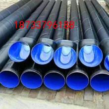 滨州 发泡聚氨酯保温钢管 厂家(多少-吨)图片