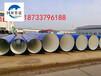 辽阳 水泥砂浆防腐钢管厂家(技术;资讯)