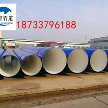 赣州 内外涂塑钢管厂家图片