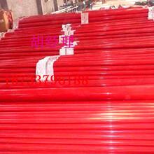 专业生产/新余污水用8710防腐钢管厂家价格(质高价低)图片