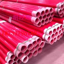 台州哪里有加强级五布七油防腐钢管厂家供货-品质保障图片