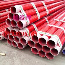 通化 排污防腐钢管厂家价格优惠图片