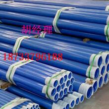 淮北 大口径涂塑钢管厂家价格优惠图片
