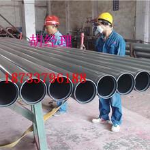 永州内外涂塑钢管厂家图片