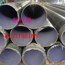 黑河 環氧粉末防腐鋼管廠家(技術;資訊)圖片