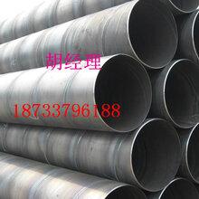 威海ipn8710防腐钢管厂家图片