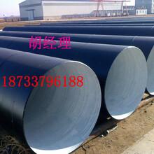 六安螺旋三布五油防腐钢管厂家%价格管材管件图片