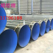 郑州 聚氨酯保温钢管厂家(多少钱-米)图片