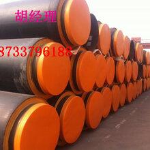 吉林 涂塑钢管厂家保证质量图片