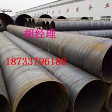 日喀则地区/螺旋市政用环氧煤沥青防腐钢管厂家(池州今日推荐)图片