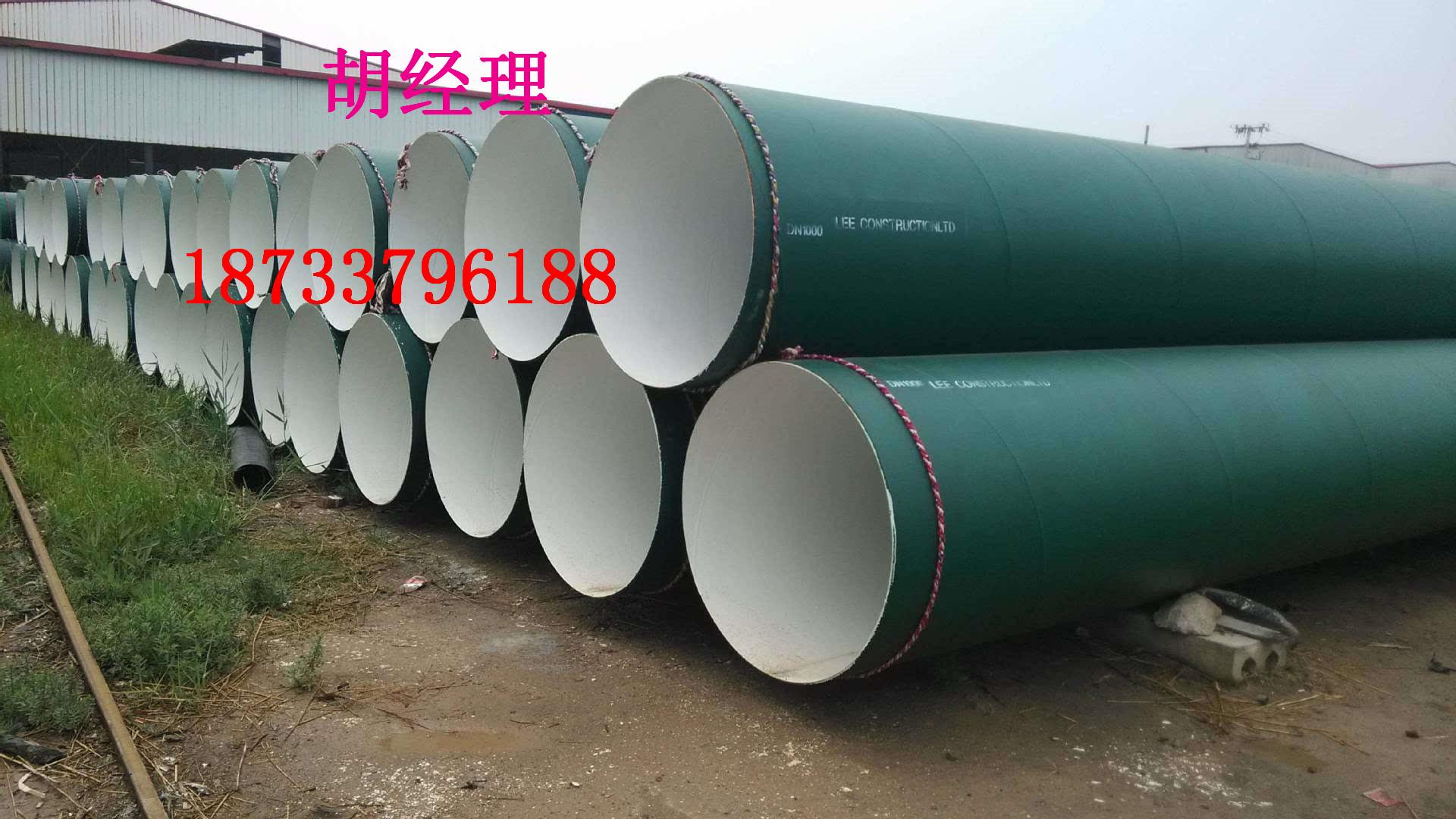 張掖 小口徑涂塑鋼管廠家產品的要求