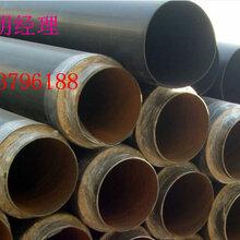 黄山 发泡聚氨酯保温钢管 厂家(多少钱-米)图片