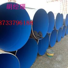 益阳 涂塑钢管厂家(多少-吨)图片