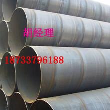 臺州 直縫鋼管資訊√圖片