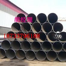 专业生产/山东单层环氧粉末防腐厂家价格(质高价低)图片