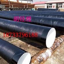 四平无缝排水用环氧煤沥青防腐钢管厂家价格%百优质图片