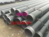 辽阳 钢套钢保温钢管厂家(多少-吨)