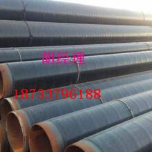 生产厂家/天水大口径一布两油防腐钢管厂家价格&货到付款图片
