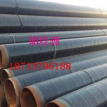 陇南 螺旋钢管 厂家(多少钱-米)图片