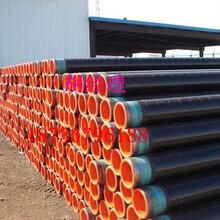 加强级3PE防腐钢管黄山厂家%价格(资讯:推荐)图片