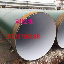 东营ipn8710防腐钢管厂家(多少-吨)图片
