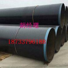 丹东 架空式保温钢管厂家(技术;资讯)图片