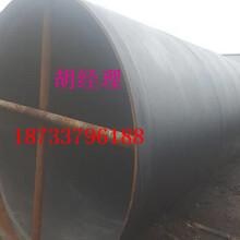 七台河 消防涂塑钢管 厂家(多少钱-米)图片