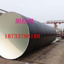 松原 饮水用涂塑钢管厂家(创新)图片