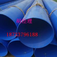 芜湖 涂塑电力穿线管厂家保证质量图片