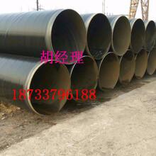武汉/2PE/3PE防腐钢管厂家(金华今日推荐)图片