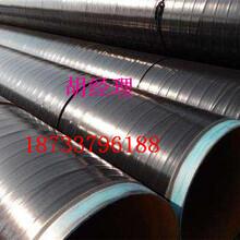 铜川涂塑钢管厂家%价格管材管件图片