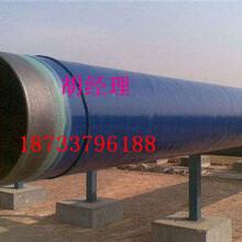 蕪湖 2pe防腐鋼管廠家(多少-噸)圖片