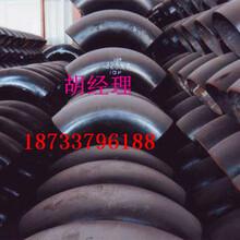 營口 環氧粉末防腐鋼管廠家(創新)圖片