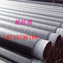 临沂 地埋保温钢管 厂家-(技术;资讯)图片