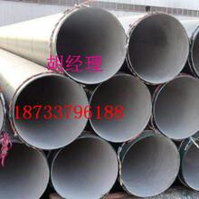 专业生产/莱芜环氧煤沥青防腐钢管厂家价格(质高价低)图片