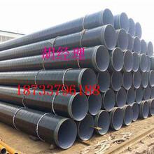 阿壩 螺旋鋼管 廠家(技術;資訊)圖片