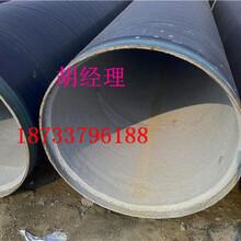 惠州无缝七油五布防腐管道实体厂家%价格环保推荐图片