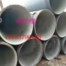 鶴崗 小口徑涂塑鋼管廠家(多少錢-米)圖片