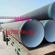景德镇直埋保温钢管厂家保证质量图片