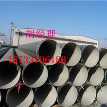 中卫无毒饮水涂塑钢管厂家-(技术;资讯)图片