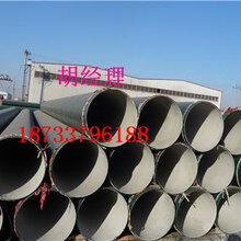 臨汾 聚氨酯保溫鋼管廠家#規格齊全圖片