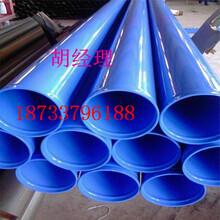 黄石 环氧煤沥青防腐钢管厂家保证质量图片
