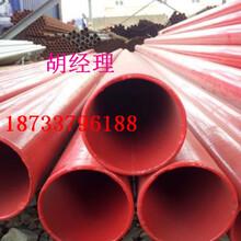 专业生产/黑龙江大口径五布七油防腐钢管厂家价格(质高价低)图片
