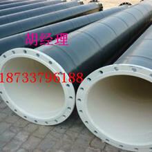 马鞍山 钢套钢保温钢管厂家保证质量图片