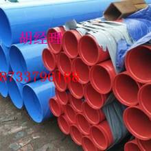 新余螺旋化工环氧煤沥青防腐钢管厂家价格%百优质图片