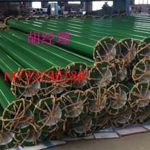 武汉单层环氧粉末防腐厂家-产品认证图片