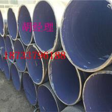 杭州3pe防腐鋼管資訊√圖片