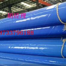 金昌 排污防腐钢管厂家保证质量图片