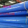 开封/品质好钢套钢蒸汽保温管厂家供货(最新资讯)