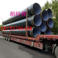 洛阳内外涂塑钢管厂家(创新)图片